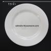 Round Plate -จานกลมตื้น เกรด A 7.5 นิ้ว รหัสสินค้า 017-10