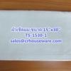 """ผ้าเช็ดผมอย่างหนา สีขาว 3.5 ปอนด์ ขนาด 15""""x 30"""" Hair towel white color 3.5 lbs size 15'' * 30'' Code: TS-1530-1"""