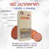 Rayshi Gold 6 Skin Sensitive & Anti-Acne Cream ขนาดทดลอง 10g. ครีมหน้าสด Rayshi ครีมหน้าสด ลดสิว ฝ้า จุดด่างดำ กระชับรูขุมขน ปรับหน้าให้ใสเเละสว่างขึ้น หลังจากทาเเล้วใบหน้าจะเงาใสในทันทีเเต่ผิวไม่มัน ใบหน้าจะเงาใสเหมือนสาวเกาหลีเน้นโชว์หน้าเปลือย