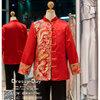 รหัส เสื้อจีนชาย : KPM008 เสื้อจีนชาย พร้อมส่ง ชุดจีนชาย โบราณ สีแดง ทอง เท่ห์มาก ใส่ในพิธียกน้ำชา ถ่ายพรีเวดดิ้ง และสำหรับญาติเจ้าภาพ