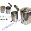 ถังขยะขนาดเล็ก 001-UC159-10 Small trash. 001-UC159-10