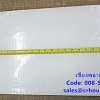 เขียงพลาสติกยาว รหัสสินค้า 008-SRI-M-2-72