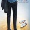 Roommate - เพื่อนรัก ลักเพื่อน By She Xie Jun มัดจำ 250 ค่าเช่า 50b