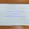 """ผ้าเช็ดผมอย่างหนา สีขาว 5 ปอนด์ ขนาด 16""""x 32"""" Hair towel white color 5 lbs size 16'' * 32'' Code: TS-1632"""