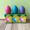 Crayola My First Egg-Shaped Crayons สีเทียนรูปไข่ 1สี ปลอดสารพิษ เหมาะสำหรับเด็ก 1ปีขึ้นไป