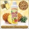 ใหม่ล่า มาแรงจร้าา!! Pineapple Soybean Milk Lotion ขนาด 200 ml. โลชั่นผิวใสกระชับรูขมขนผลิตและนำเข้าจากประเทศญี่ปุ่นค่ะ ช่วยลดจุดด่างดำ รอยยุงกัด รอยแผลเป็น ปรับสีผิวผิวที่ไม่เรียบเนียนให้สม่ำเสมอ ด้วย AHA จากสับปะรดญี่ปุ่น ตัวนี้เน้นผิวใส