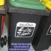 ถังขยะ 120 ลิตร มีล้อ ฝาแยกสี สีเขียว 001-M-120B-G