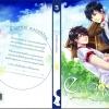 Eternal Sunshine (เล่ม 1) by Sake มัดจำ 375 บาท ค่าเช่า 75บาท