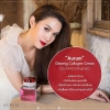 Aurum Ginseng Collagen Cream ออรัม ครีมคอลลาเจน เพื่อฟื้นฟูผิวและช่วยให้ผิวหน้าดูอ่อนกว่าวัย ผลิตและนำเข้าจากประเทศเกาหลี มาตรฐานเทคโนโลยีระดับโลก