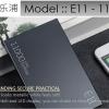Eloop E11 - ขนาด 11000 mAh พร้อมส่ง ส่งฟรี EMS!!
