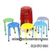 เก้าอี้แฟนซี หน้าเหล็ก 015-FC-004