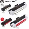 ไฟติดจักรยาน MOON Comet USB ชาร์จได้ในตัว ไฟหน้า ไฟหลัง