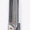 มีดแล่เนื้อ ขนาด 8 นิ้ว ตราม้าลาย Code : 008-100272