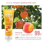 Bania Soothing Gel Peach 250ml. เจลว่านฯผลไม้ สูตรลูกพีช อุดมไปด้วยคุณค่าจากลูกพีช ถึง 99% ช่วยฟื้นฟูผิวจากมลภาวะต่างๆ ให้ผิวเรียบเนียนลื่นเหมือนผิวลูกพีช เนื้อเจลซึมซาบสู่ผิวได้อย่างรวดเร็ว ช่วยลดริ้วรอยและความหย่อนคล้อย ปราศจากสารอันตรายทั้ง 5 ชนิด พร้อ
