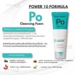 It's Skin Power 10 Formula Po Cleansing Foam 120ml. โฟมล้างหน้าเนื้อเจลลี่ เมื่อสัมผัสกับน้ำจะเปลี่ยนเป็นวิปโฟมนุ่มๆ สูตรผสมสารสกัดจากพืช 5 ชนิด ช่วยกระชับรูขุมขน ปรับสภาพผิวให้เรียบเนียน