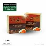 Coffee Curcuma Scrub Soap by Noomham 65 g. สบู่สครับกาแฟขมิ้น บายหนูแหม่ม ด้วยคุณประโยชน์จากกากกาแฟ ขมิ้นชัน และวิตามินนานาชนิด ช่วยผลัดเซลล์ผิวเก่า ฟื้นฟูสภาพผิวที่คล้ำเสียจากแดด ทำให้ผิวชุ่มชื้น ไม่แห้งกร้าน และขาวกระจ่างใสกว่าที่เคย