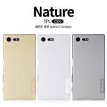 เคส Sony X Compact รุ่น Nature Tpu Case