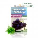 Healthway Grape Seed 50000mg.(เฮลท์เวย์ เกรฟซีด 50000mg.)100 แคปซูล ราคา 1,325 บาท ส่งฟรี