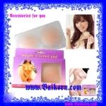 ซิลิโคนปกหัวนม ( Nipple silicone pad ) ซิลิโคนที่ช่วยปกหัวนม แผ่นใหญ่ สามารถใช้ติดได้หลายครั้ง