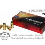 Lagant 9mmPAK 50Rds