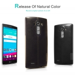 เคสใส LG G4 รุ่น nature tpu case