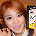 Confirm Big Eye Pen Liner หญิงแย้การันตี อายไลน์เนอร์รุ่นปากกากันน้ำ กันเหงื่อ ได้ 24 ชม ไม่เลอะเป็นแพนด้า และไม่ตกร่องแน่นอนค่ะ
