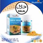 Healthway Royal Jelly 1600 mg. เฮลท์เวย์ อาหารเสริมนมผึ้ง