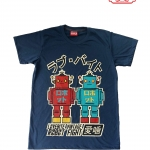 LB Vintage Robot-Blue