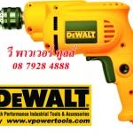 """DeWALT DWD014 สว่านไฟฟ้า 10มม. (3/8"""")"""