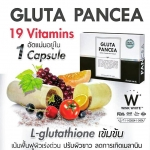 PANCEA L-Glutathione 15,000 mg. กลูต้าแพนเซีย สูตรใหม่ขาวไวกว่าเดิม