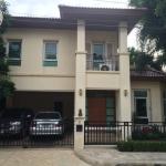 (ขายแล้ว)ขายบ้านเดี่ยว ม.แกรนด์ คาแนล ดอนเมือง 89 ตรว.เวนิสเมืองไทย
