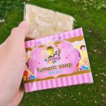 Tumeric Soap สบู่ขมิ้นกลูต้า ใช้อาบน้ำเป็นประจำทุกวัน เพื่อผิวขาวใสแบบถาวร และยังช่วยลดรอยแผลเป็นจากสิว ลดสิวที่ใบหน้าและแผ่นหลังได้อย่างดีเยี่ยม