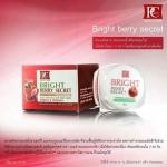 Pcare Skin Care Bright Berry Secret 10g. ครีมหน้าใส ครีมหน้าขาว เอาใจคนแพ้ง่ายที่อยากขาวแบบเร่งด่วน พร้อมรักษาปัญหารอยสิว รอยดำ รอยแดงที่หายยาก ได้ดีที่สุด