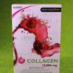 Donut Collagen 10,000 mg. 10 ซอง ส่งฟรี ลทบ.