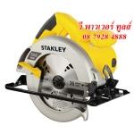 """STANLEY STEL311 เลื่อยวงเดือน 7"""" (แถมใบเลื่อยตัดไม้ 7""""x36T)"""