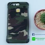 เคส Huawei P9 ลายทหาร