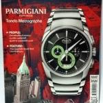 นิตยสาร WANVELA (วันเวลา) Vol. 3 No. 26 February 2014