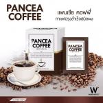 PANCEA COFFEE แพนเซีย คอฟฟี่ กาแฟลดน้ำหนัก