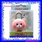 ลูกกุญแจและแม่กุญแจ ลาย Teddy สีชมพู