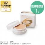Shiseido Spots Cover Foundation 20g. #S101 คอนซีลเลอร์เนื้อครีม อันดับ1 จาก Cosme.net Japan มา 2ปีซ้อน สีนี้ออกเบจคะ ใช้ได้ตั้งแต่ผิวขาวเหลืองถึงสองสีค่ะ เนื้อเนียนมากๆ ค่ะ ปกปิดได้เนียนเรียบ แต่ไม่ทิ้งคราบหนา ช่วยกลบรอยสิว รอยแผลเป็น