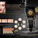 VOODOO AMEZON Deep Cleansing Makeup Removers โฟมล้างหน้า ล้างเครื่องสำอางในขั้นตอนเดียว สะอาดอย่างล้ำลึก ล้างเครื่องสำอางได้สะอาดหมดจด ผิวหน้ากระจ่างใส ลดการเกิดสิว และความมันส่วนเกิน