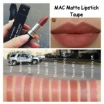 ลิปสติก MAC Matte Lipstick # Taupe ลิปสติกเนื้อด้าน สีน้ำตาลอมส้ม สุดเย้ายวนเป็นธรรมชาติ ลิปสติกเม็ดสีแน่นที่ให้สีจริงบนริมฝีปาก มอบความคมชัดให้ปากได้รูปอย่างชัดเจน เนื้อนุ่มทาง่ายและให้ความสบายผิวปาก สีสวยติดทนยาวนาน