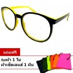 แว่นตา แว่นแฟชั่น ป้องกัน UV400 กรอบสีดำเหลือง