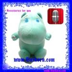 ตุ๊กตาอัดเสียง เจ้าฮิมโป สีฟ้าอมเขียว ( ) เป็นตุ๊กตาอัดเสียงสไตล์ตัวการ์ตูน แบบน่ารัก ขนาด 7 นิ้ว