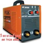 JASIC ARC202I เครื่องเชื่อม ระบบ IGBT 200A. 220V.
