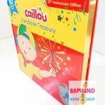 หนังสือนิทานรวมเล่มครบรอบ 25 ปี คายู / Calliou : Storybook Treasury