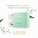 Lavish Beauty Drink ลาวิช บิวตี้ดริงค์ โดย เจี๊ยบ โสภิตนภา