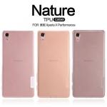 เคสใส Sony X Performance รุ่น Nature Tpu Case