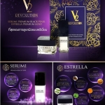 V2 Revolution Serum 1 Premium Black Pearl Estrella Premium Gold เซ็ตรักษาผิวหน้า ฝ้า กระ เกรดพรีเมี่ยม ไม่ใช่แค่ฝ้าหายเท่านั้น ผิวใส แข็งแรง ไม่กลับมาเป็นอีก!!