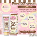 Pure DD Cream by jellys ดีดีครีมเจลลี่ หัวเชื้อผิวขาว100% เนียนกริบ ขาวออร่าขึ้น แบบ 3 in 1 ทาผิวขาว กันแดด กันน้ำ บำรุงผิว ตัวเดียวจบ!!!!! ทากลางวันยิ่งเนียน ทากลางคืนยิ่งออร่า